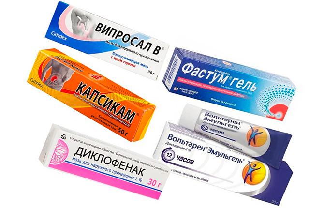 Препараты для снятия боли в шее